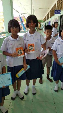 การบริจาคสมุด year plan แก่โรงเรียน 7 แห่ง ปี2559