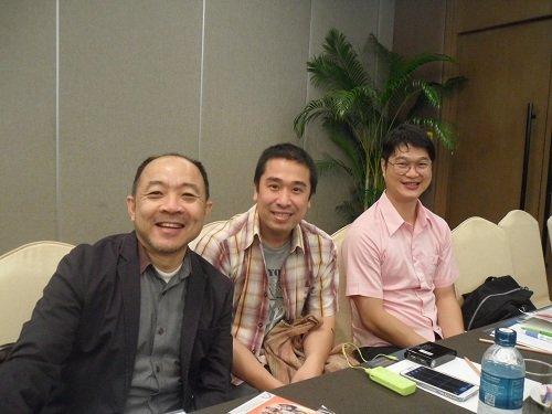 งานประชุมวิชาการ ประจำปี 2557/ครั้งที่ 1